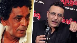 بالفيديو.. محمد رحيم يكشف كواليس تعاونه مع الكينج