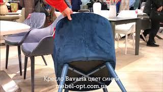 Видео обзор кресла Bavaria - Бавария на металлическом каркасе, текстиль синий от Мебель опт