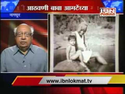 Suresh Dwadishvar On IBNLokmat Baba Amte Special Show