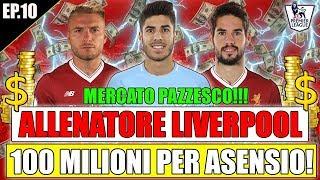 100 MILIONI PER ASENSIO!!! LE NOSTRE AVVERSARIE SI RINFORZANO!! FIFA 18 CARRIERA ALLENATORE #10