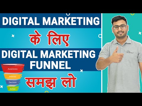 Digital Marketing Funnel Explained   How to make Digital Marketing Funnel