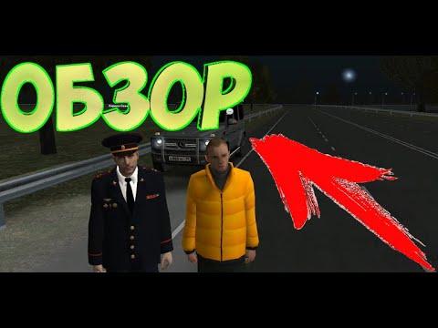 RP BOX   4 сервер    ОБЗОР ГЕЛИКА ГЕНЕРАЛА ДПС!!!