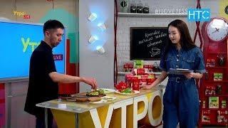 Рецепты бутербродов с авокадо и морепродуктами: быстро и вкусно / УтроLive / НТС