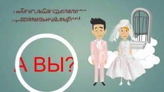 Свадьба на Кипре(Поделитесь этим видео с друзьями! https://youtu.be/RDH06xEB3Ac Свадьба на Кипре с агентством Гименей www.hymenaios.com Мы в..., 2014-07-25T15:43:49.000Z)