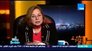 ماسبيرو - الصحفية إقبال بركة : الحكومة عشان تخلص من