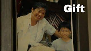 Gift - Short Film