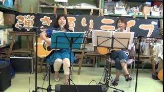 東大阪市瓢箪山やまなみプラザ3階創作室にて行なわれたミニライブ風景...