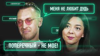 Марина Кравец x Т-Killah. Звезды ТВ отвечают на вопросы о YouTube