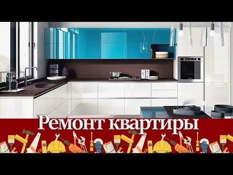 Стильные кухни. Современная кухня для ценителей красивого дизайна и эргономики.
