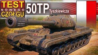 50TP najprzyjemniejszy z polskiego drzewka? World of Tanks