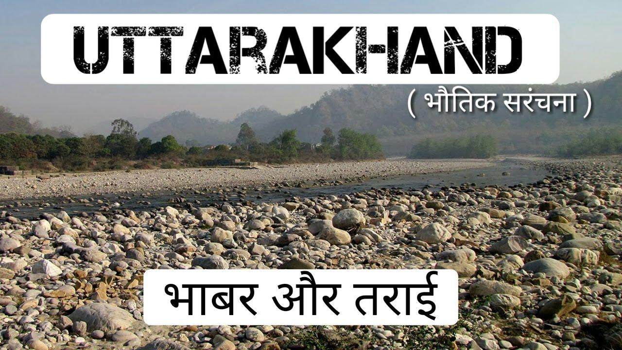 bhabar and tarai
