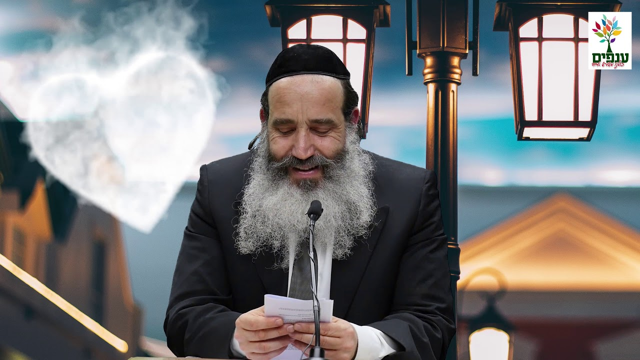 הרב יצחק פנגר - מה חסר לך בחיים? - קצר ועוצמתי HD