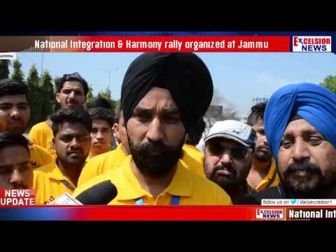 National Integration & Harmony rally organized at Jammu