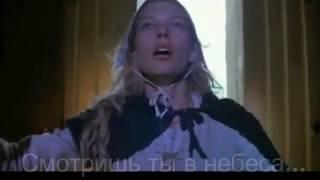 Scorpions Maybe I Maybe You смысловой рифмо перевод