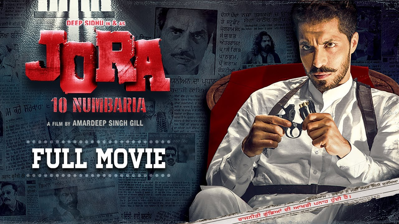 Download Jora 10 Numbaria | Full Movie | Dharmendra | Deep Sidhu | Latest Punjabi Movies 2021 | Yellow Music