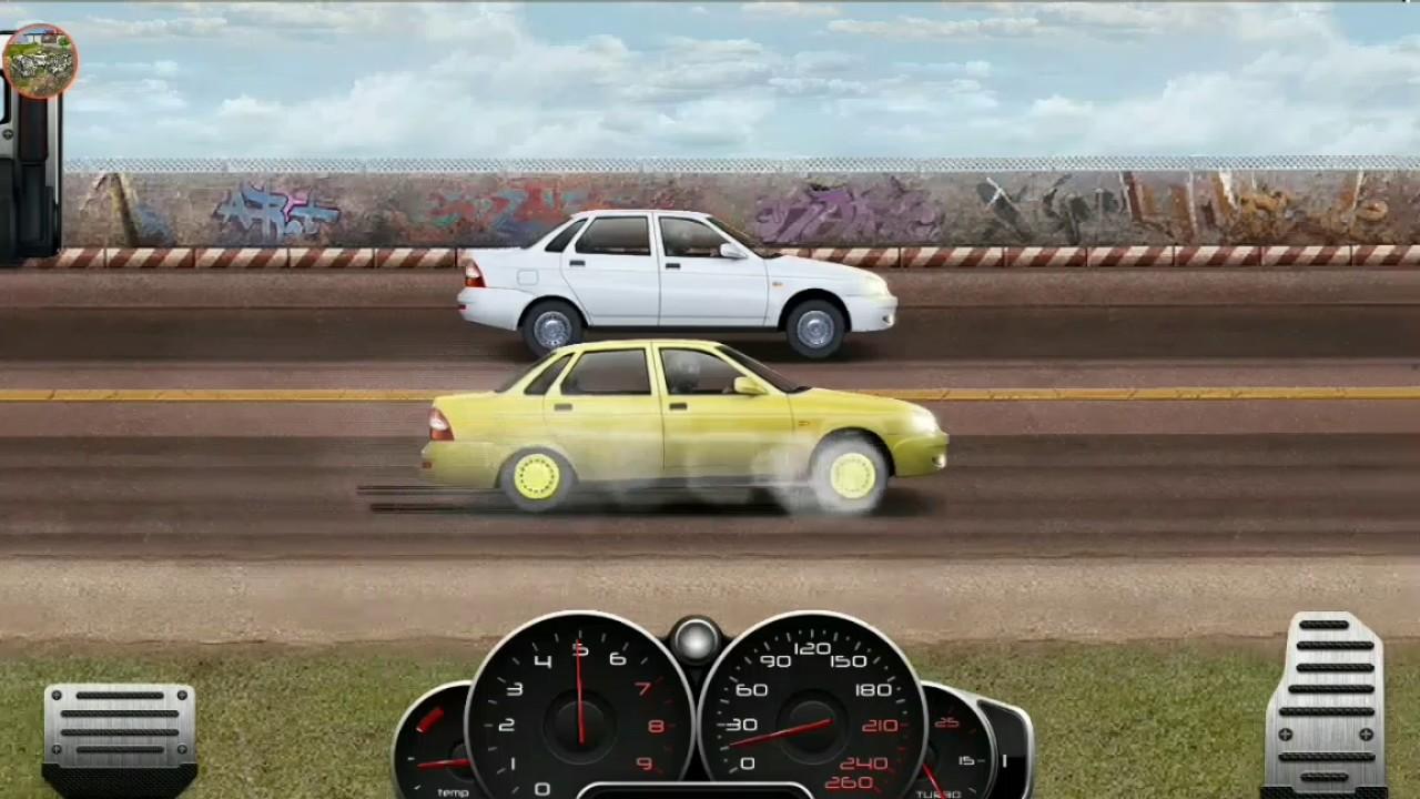 Взлом и читы уличные гонки вконтакте (бензин, винилы, машины).