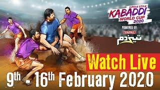 BSports India vs Germany Kabaddi World Cup 2020 Live 10 Feb Match 3