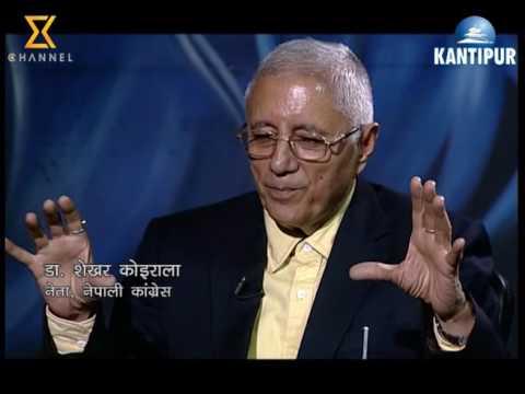 Fireside with Dr. Sekhar Koirala 17 Oct