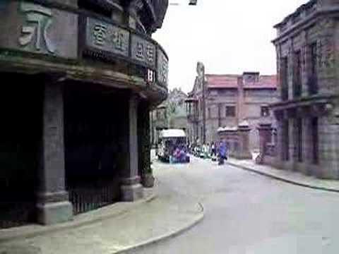 Shanghai Film Studio