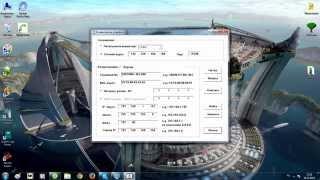 Огляд та налаштування програмного забезпечення T-6700R IP системи бренду ITC ESCORT
