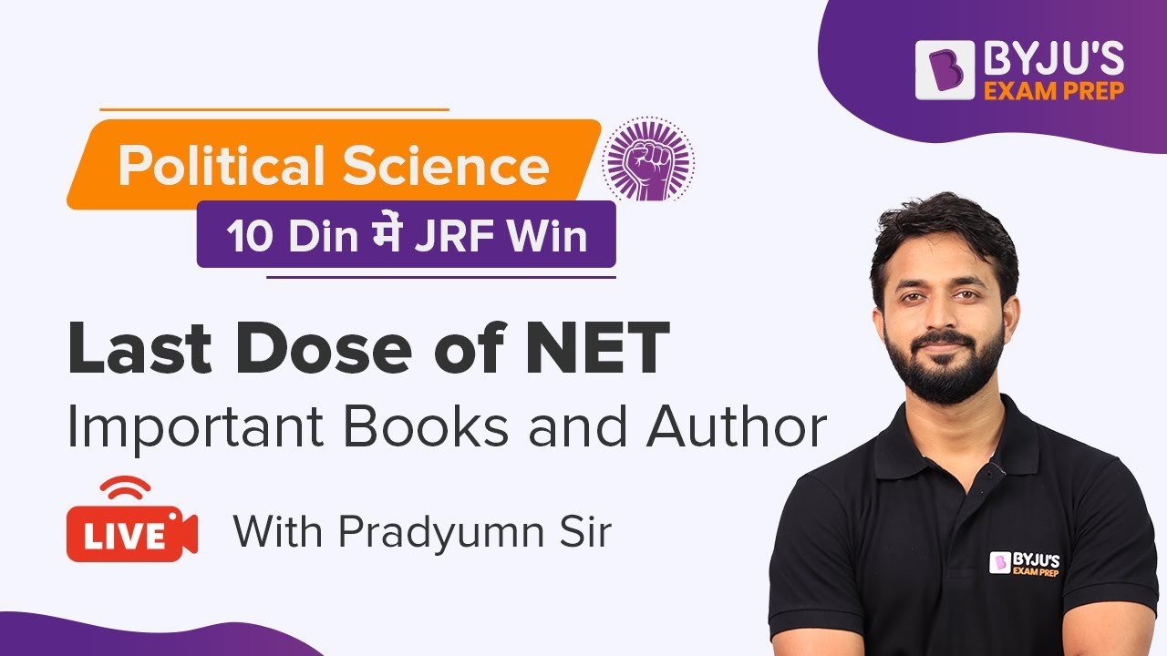 Download UGC NET 2021   Last Dose of NET Important Books And Author   Political Science   Pradyumn Sir