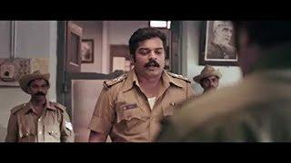 Bell Bottom Kannada Movie