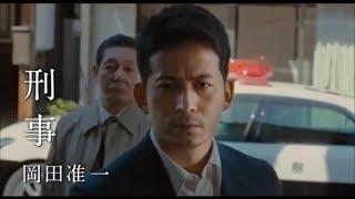 『追憶』予告TVCM|https://youtu.be/RDL-yP2IhxE 監督:降旗康男/出演...
