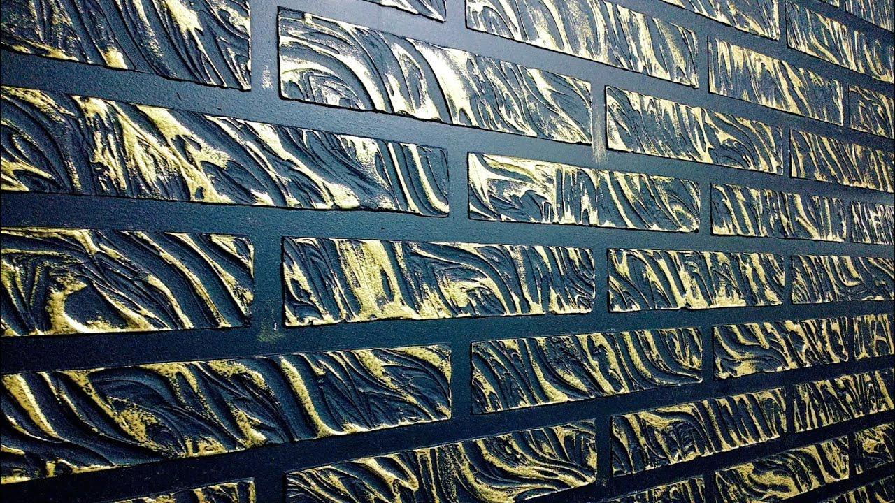 Brick Wall Painting Design Technique Hd Colour Combination Waterproof Intzar Malik
