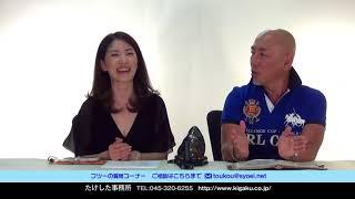 質問:元SPEEDで自民党参議院議員の今井絵理子さんが不倫騒動を起こして...