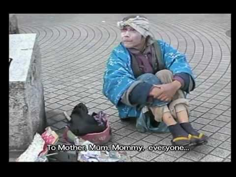 how to say beggar in japanese