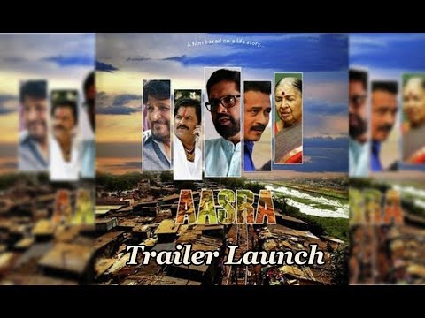 Check Out the trailer launch of the forthcoming film 'Aasra'
