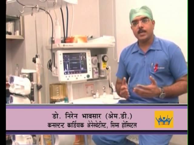 Heart Surgery Patient Education Video (hindi)