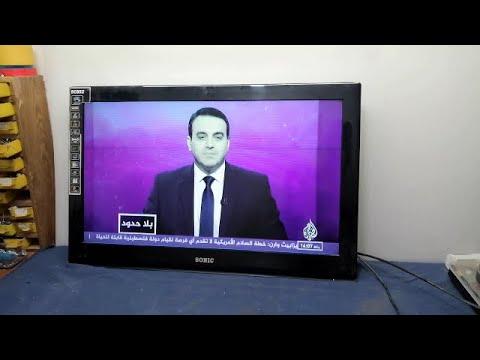 الحل الصحيح لإصلاح الصورة مزدوجة في تلفاز HOW TO REPAIR PROBLEM DOUBLE IMAGE TV SONIC LCD 3271SNHD