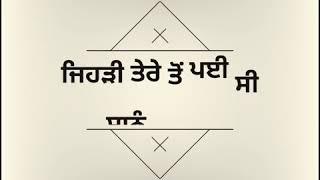 Birthday - Arsh Maini | Whatsapp Status Video | Parmish Verma | By Technical Boys