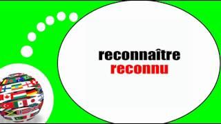 Французского видео урок = Причастие прошедшего № 2