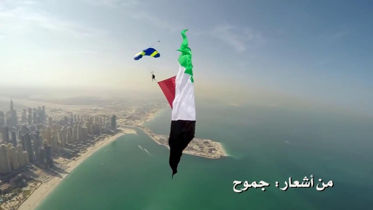 عيضه المنهالي - علم الشموخ (النسخة الأصلية)   علي الخوار  يوم العلم 2016