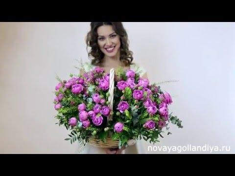 купить плетеные корзинки для подарков дешево спб - YouTube