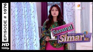 Sasural Simar Ka - ससुराल सीमर का - 14th January 2015 - Full Episode (HD)