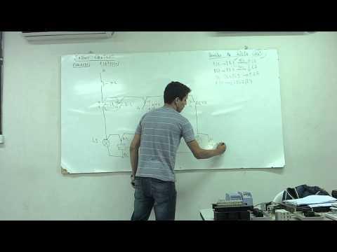 Vídeo Cursos eletrônica