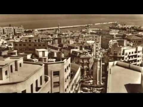 Old Beirut