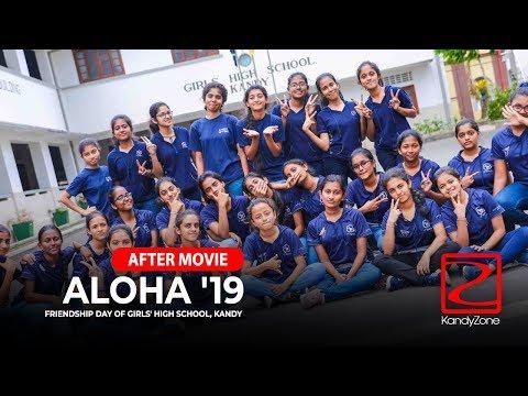 pushpadana girls college kandy sports meet 2019
