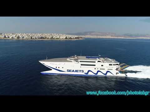 Aerial (drone) video - Champion Jet 1 arriving at Piraeus !