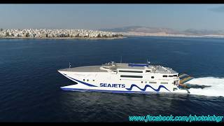 Aerial (drone) video - Champion Jet 1 arriving at Piraeus !