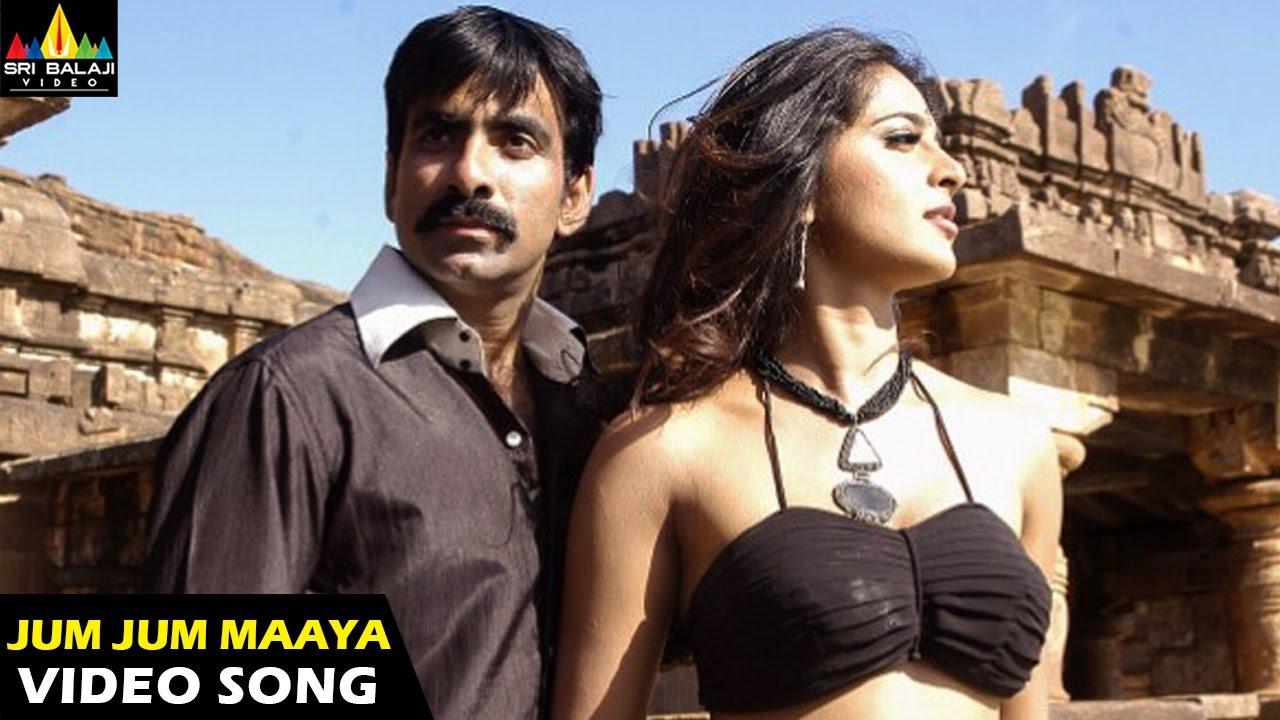 Download Vikramarkudu Songs | Jum Jum Maaya Video Song | Ravi Teja, Anushka | Sri Balaji Video