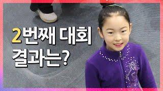 2018년04월29일 목동 전국피겨스케이팅 대회 김보화 출전!!!/태강삼육초/