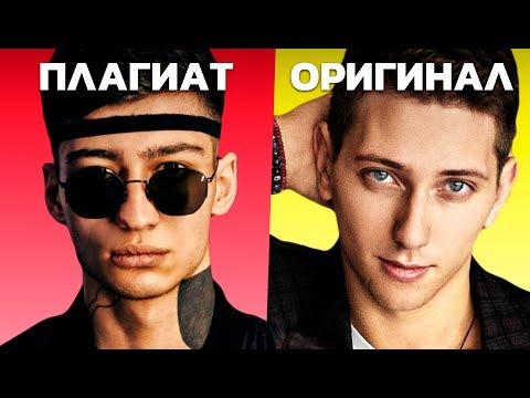 Matrang - Медуза | ЛИЦО РУССКОГО ПЛАГИАТА - ЮрКисс
