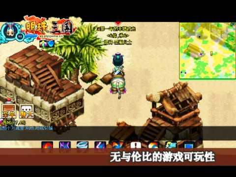 Minh Châu - Đỉnh cao của game cộng đồng Mobile