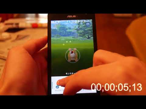 Pokemon GO Drive catch — 7 sec encounter skips shaking ball and caught screen