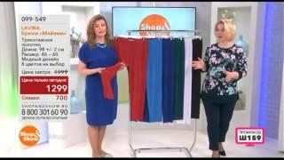 Shop & Show (Мода). 099549 LAVIRA Брюки «Майами»