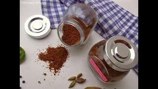 দুই প্রকার গরম মশলার রেসিপি || Authentic Garam Masala Recipe || Gorom Moshla, Homemade Garam Masala
